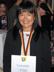 Yuri Nakamura